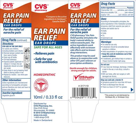 ear pain relief picture 2