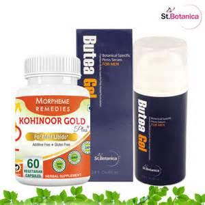 kohinoor gold capsules in karachi picture 1