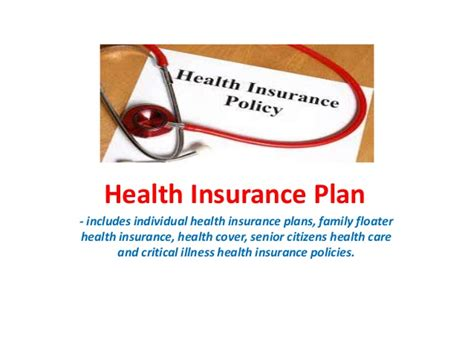 family health insurance plan 2006 picture 1