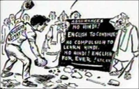 anti saxy story hindi new picture 9