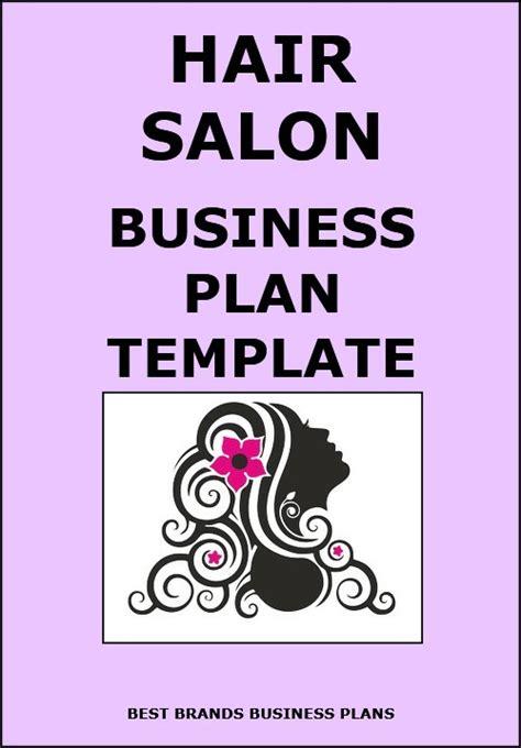 free online hair salon business plans picture 4