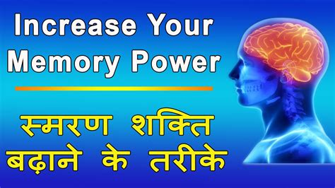 pines power tips in hindi picture 3