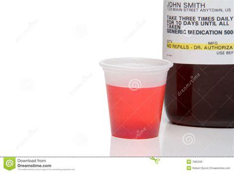 prescription cough suppressant picture 2