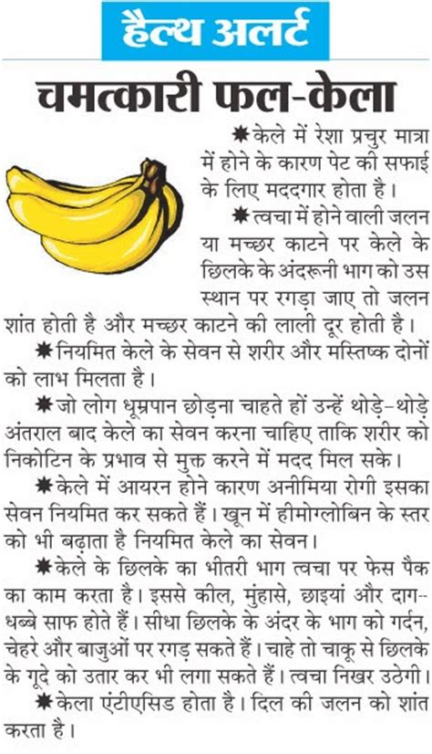 good health tips for man in hindi picture 3
