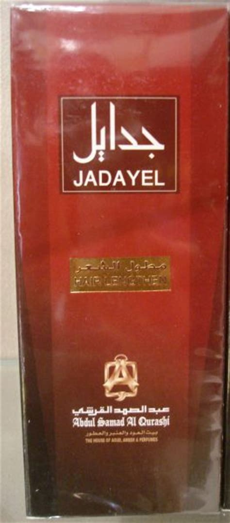 best prices for jadayel hair lengthen oil picture 6