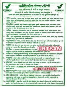 breastcare cream language in hindi picture 14