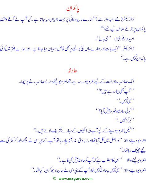 karachi free urdo sexi sutori picture 6