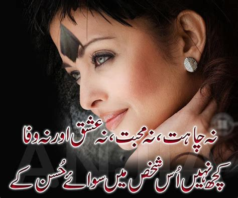 on line free pakistani sexy story picture 14