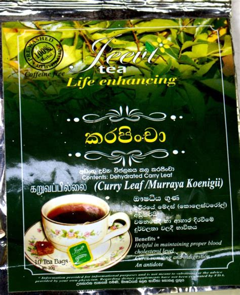 naive herbs products sri lanka telephone numbers picture 8