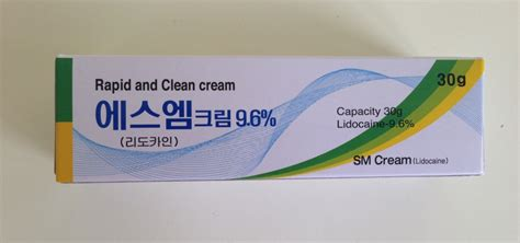 nevexen cream shop in the philippines picture 2