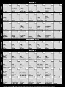rockin body and turbo jam hybrid schedule picture 7