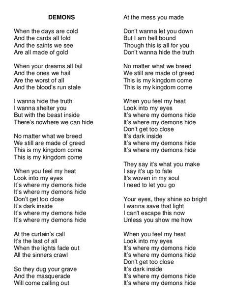 your lips lyrics picture 5