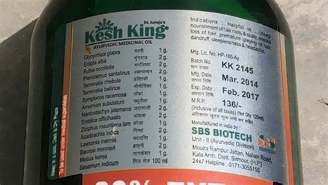 kesh king oil review picture 1