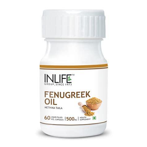 fenugreek supplements picture 3