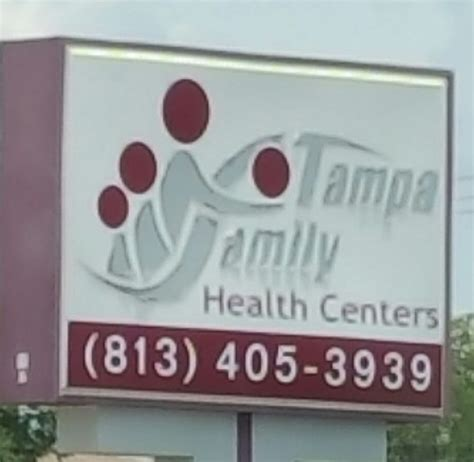 downing family health center of central fl picture 7