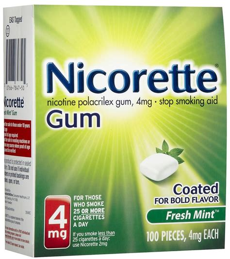 stop smoking gum picture 3
