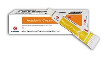 aciclovir gel picture 3