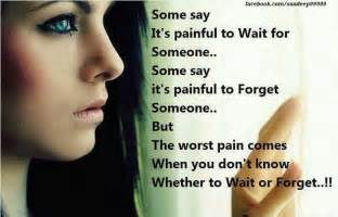 urdu stories t kun s pain girls picture 1