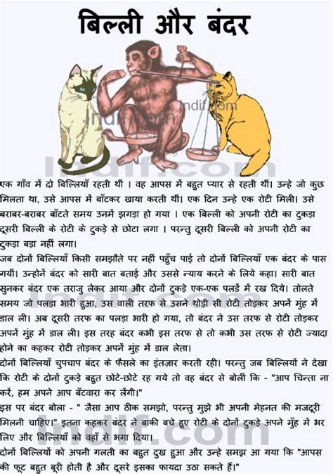 write in hindi sex stories in sleep pills picture 5