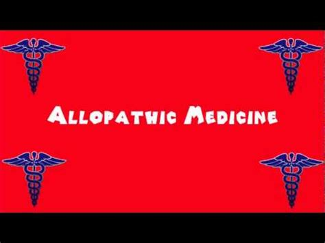 allopathic jaryan treatment 2014 picture 5