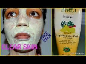 lumiedge skin gel what work in hindi picture 3