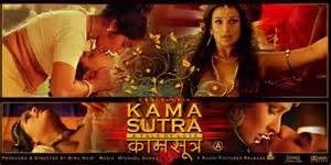 kamasutra sex kahaniya picture 2