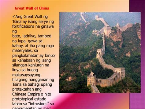 chinese herbal pampalibog ng babae picture 10
