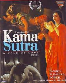 kamasutra in hindi picture 5