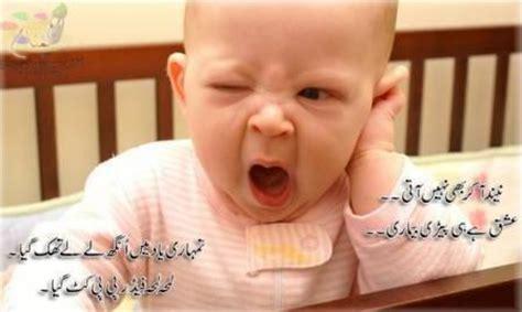 mami sleeping sex storis in urdu picture 12