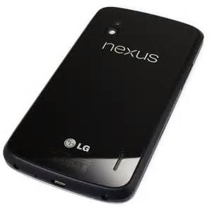 search nexus picture 1