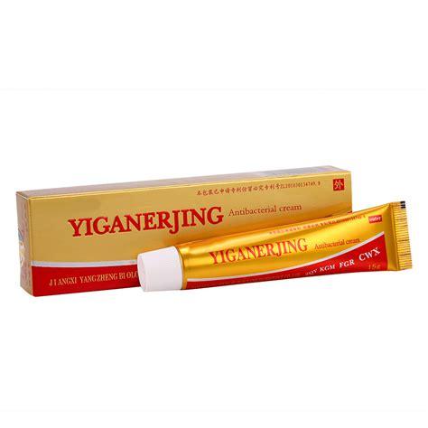 mq natural chinese herbal medicine cream eczema dermatitis psoriasis vitiligo skin picture 15