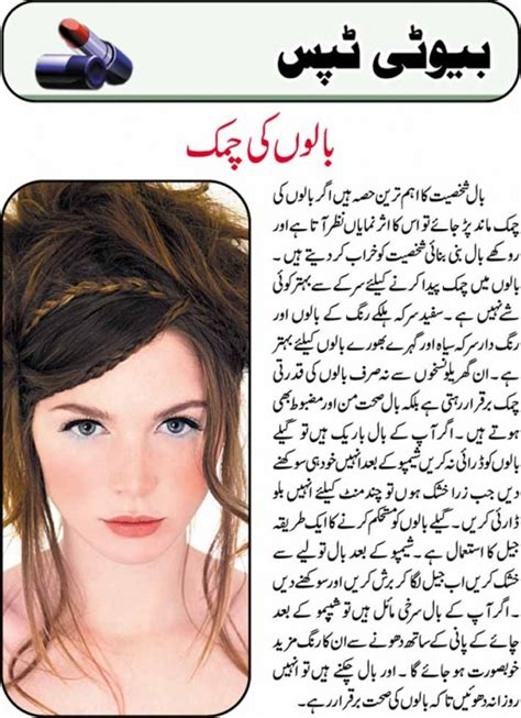hair care ke tarike in hindi picture 1