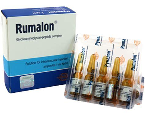 vitamin na nakakapagpataba picture 7