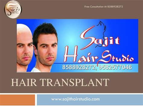 hair transplantation in noida sec 18 picture 3