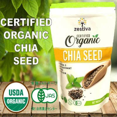 5kg chia seed picture 2