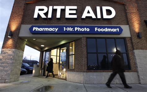 rite aid generic medication list 2016 picture 4
