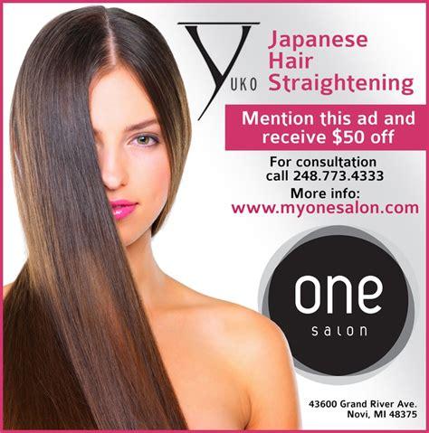 yuko hair straightening in tampa fl picture 5