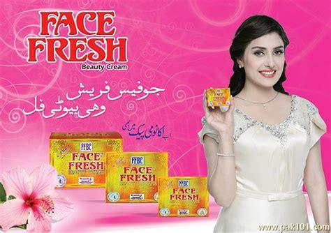 dermacos cream say rang gora picture 11