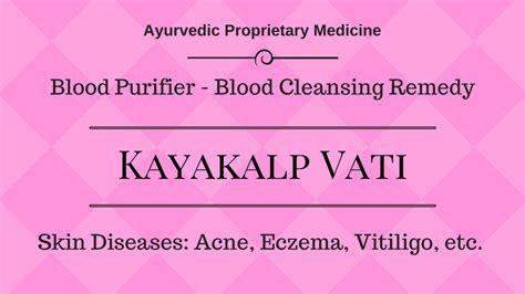 divya kayakalp vati reviews picture 6
