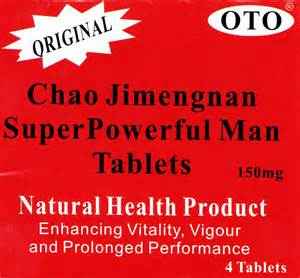 chao jimengnan ordering picture 6