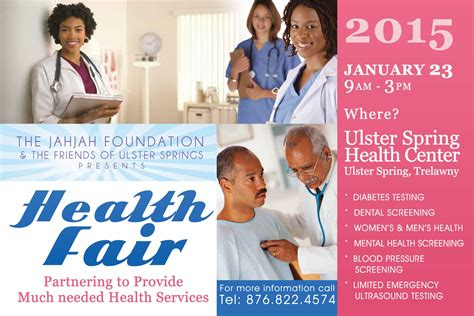 free mens health screening in nj 2014 picture 2