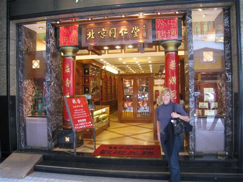 chinese herbal pharmacy in nyc picture 17
