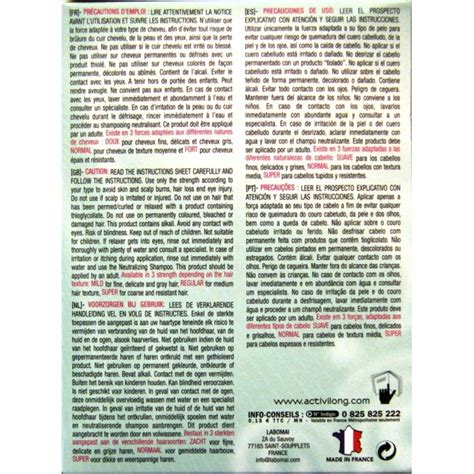 activilong relaxer reviews picture 11