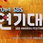 2014 SBS Drama Awards