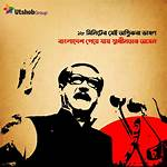 7th March Speech of Bangabandhu
