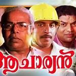 Aacharyan