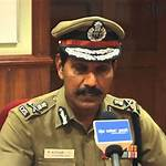 Additional director general of police