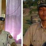 Additional superintendent of police