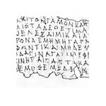 Ancient Macedonian language