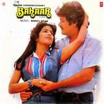 Bahaar